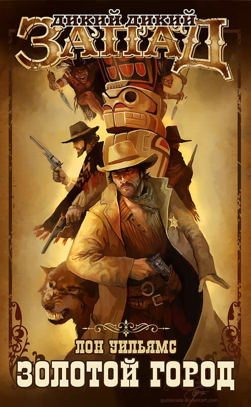 Cover and design of the series Wild Wild West © 2010 Veche